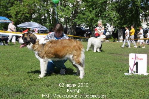 tsarhana_2.jpg