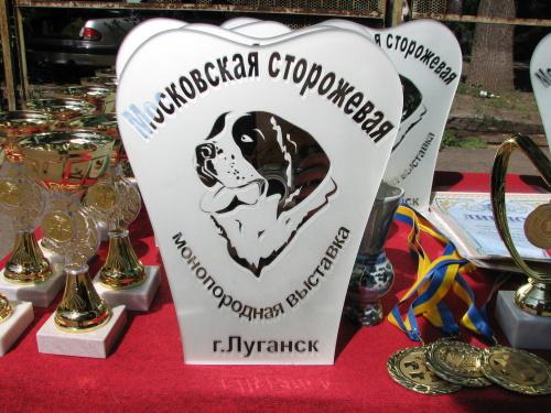 lugansk5.jpg